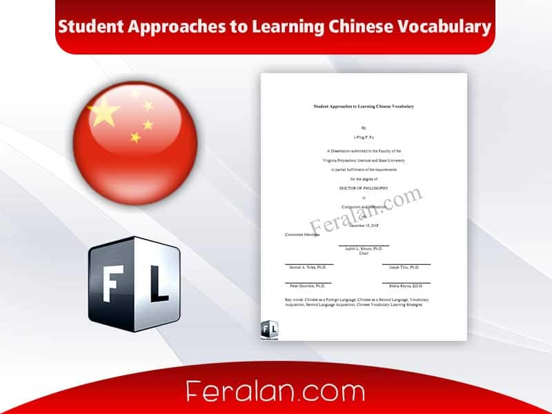 دانلود کتاب Student Approaches to Learning Chinese Vocabulary