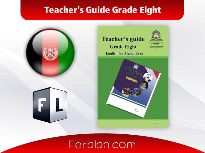 دانلود کتاب Teacher's Guide Grade Eight