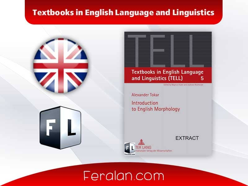 Textbooks in English Language and Linguistics