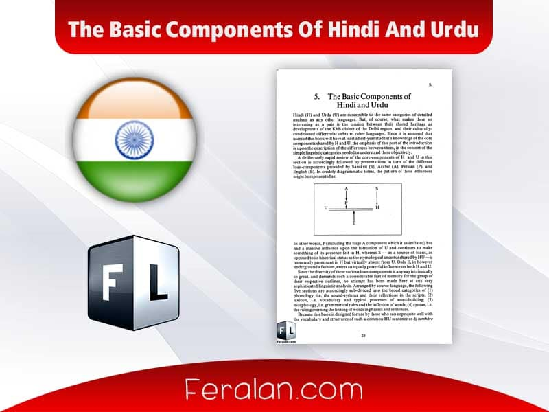 دانلود کتاب The Basic Components Of Hindi And Urdu