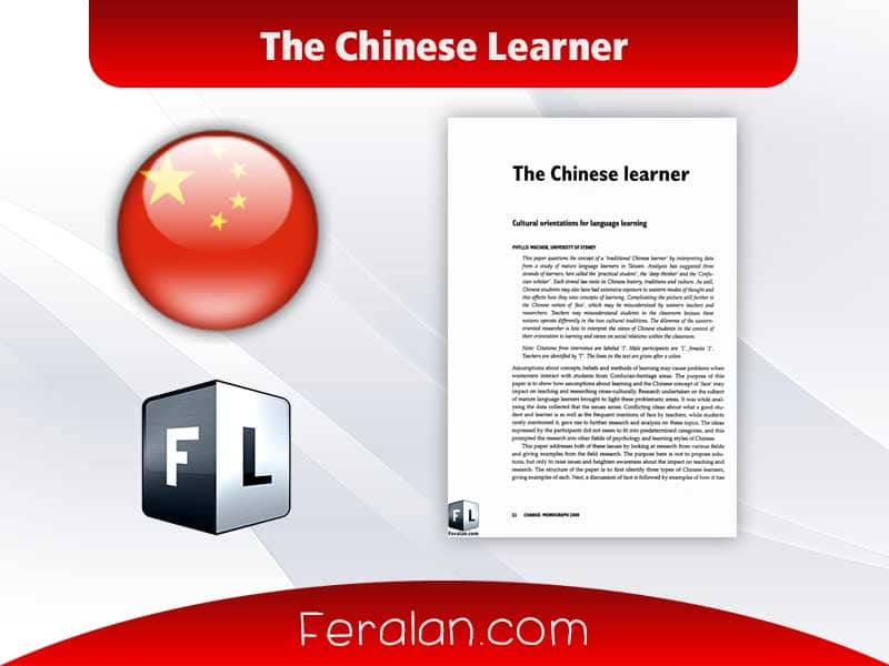 The Chinese Learner