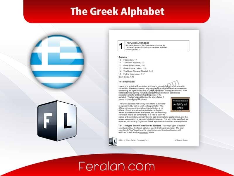 دانلود کتاب The Greek Alphabet