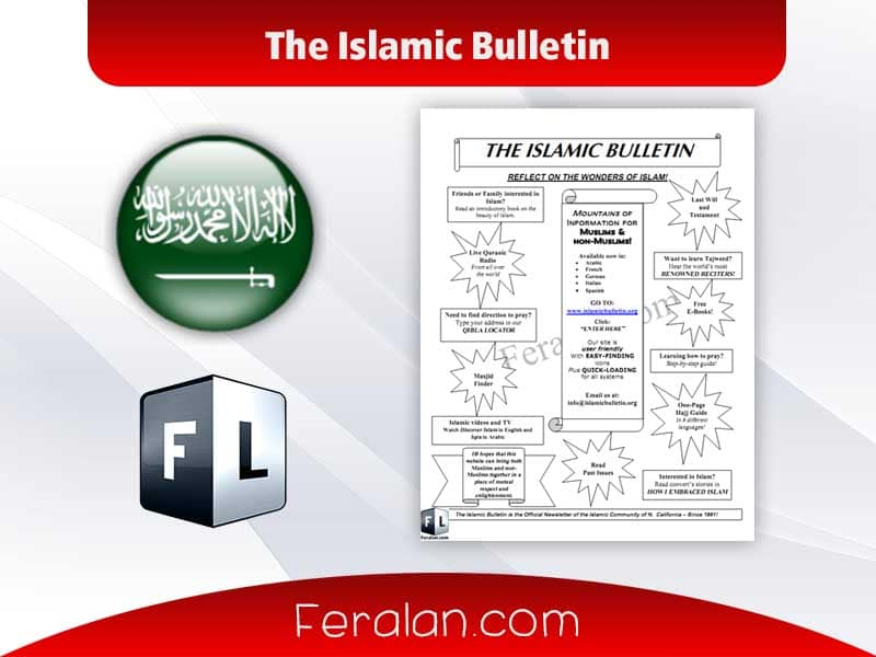 The Islamic Bulletin