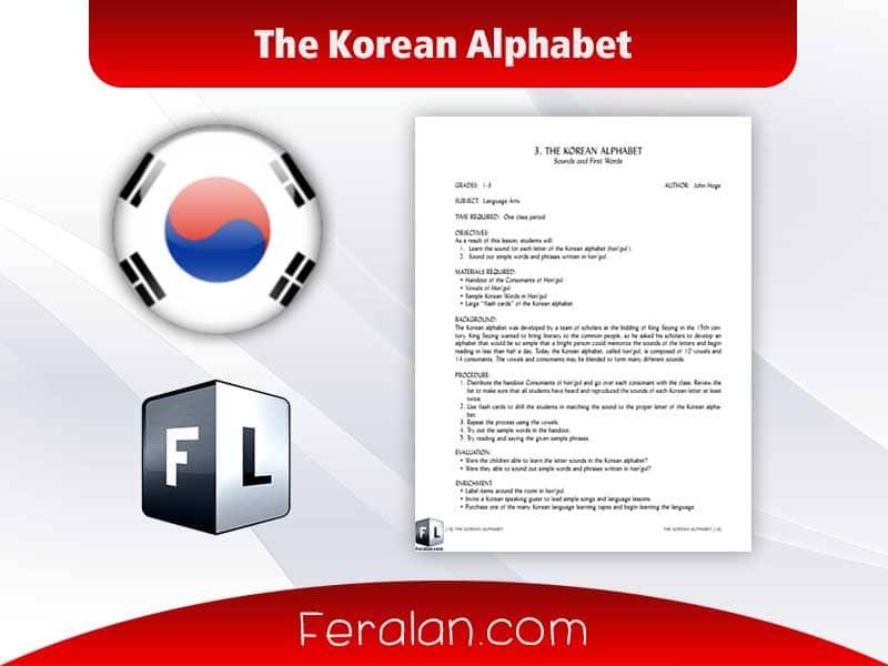The Korean Alphabet