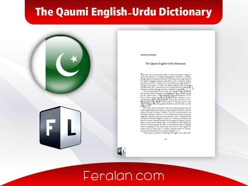 دانلود کتاب The Qaumi English-Urdu Dictionary