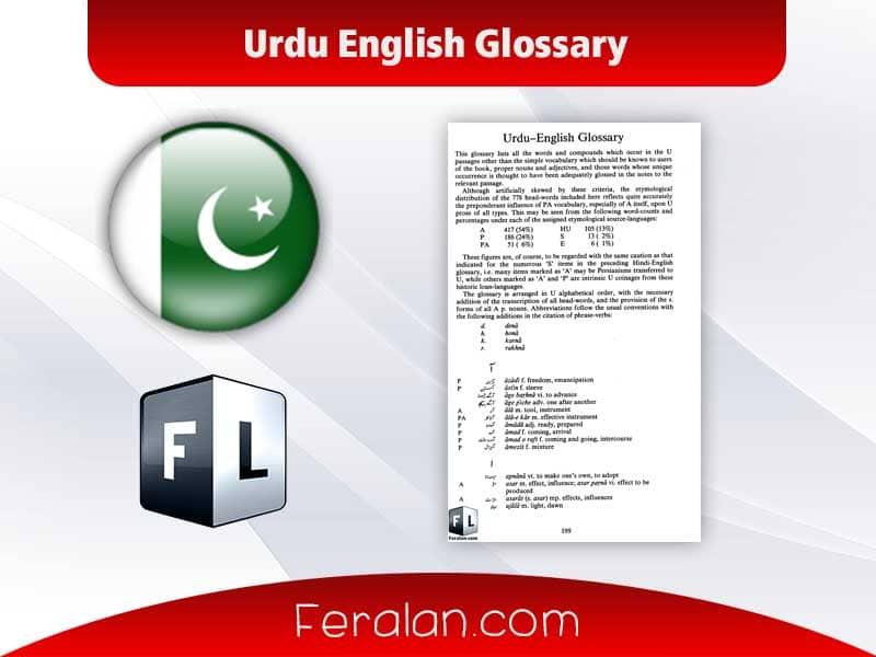 Urdu English Glossary