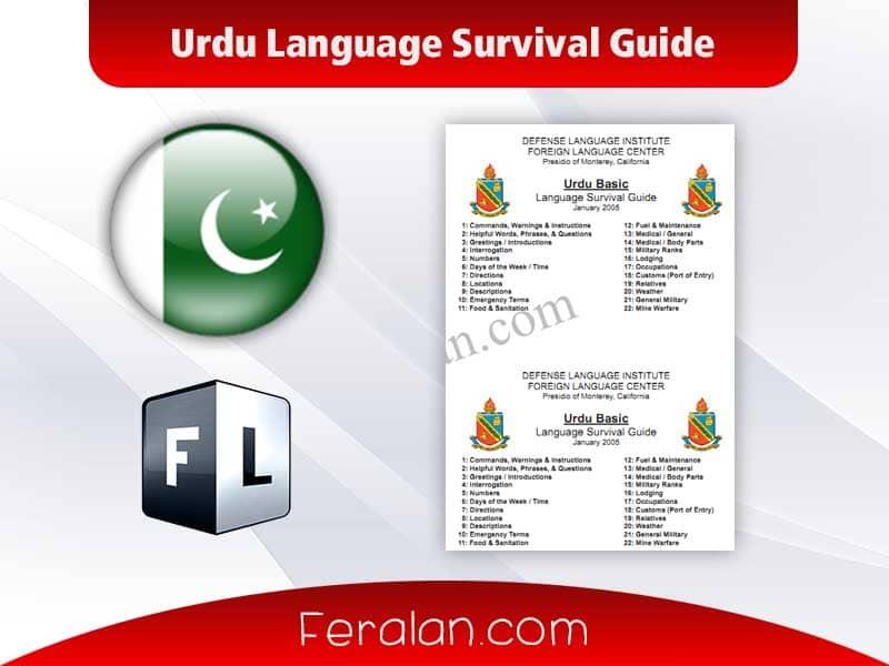 دانلود کتاب Urdu Language Survival Guide