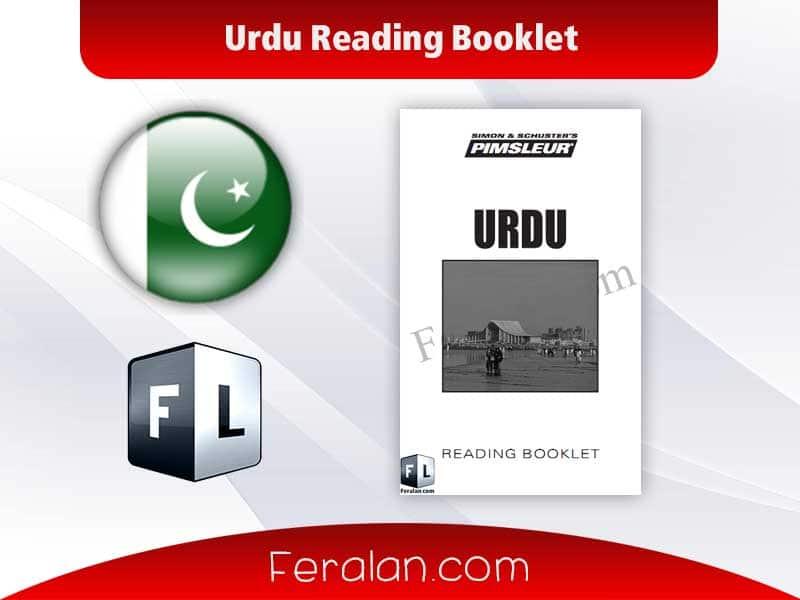 Urdu Reading Booklet