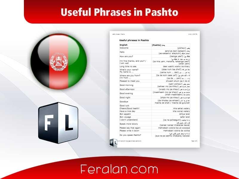 Useful Phrases in Pashto