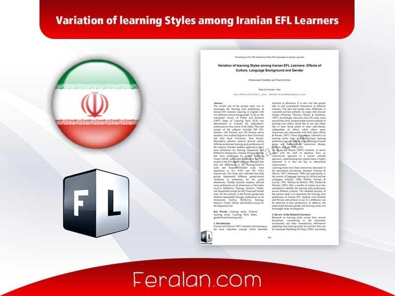 دانلود مقاله Variation of learning Styles among Iranian EFL Learners