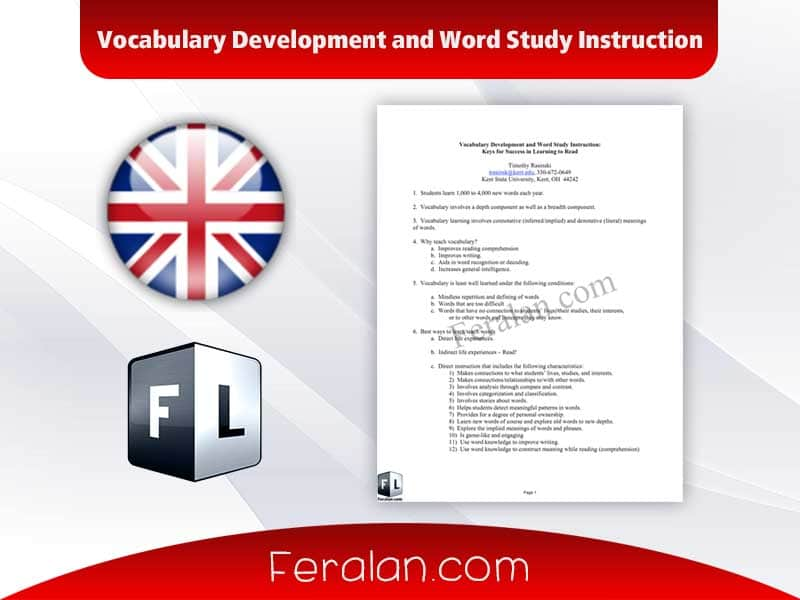 دانلود مقاله Vocabulary Development and Word Study Instruction