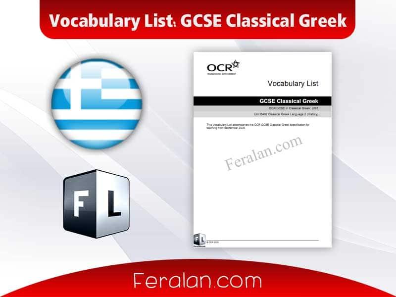 دانلود کتاب Vocabulary List: GCSE Classical Greek