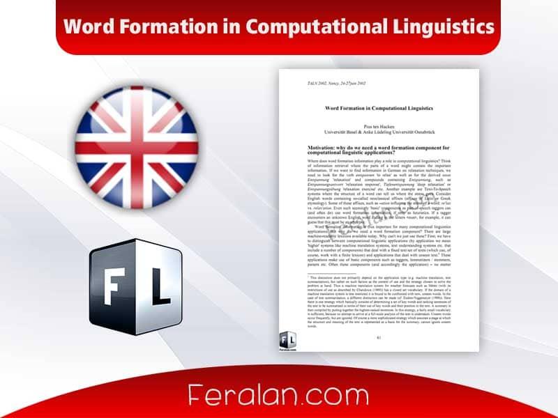 دانلود مقاله Word Formation in Computational Linguistics