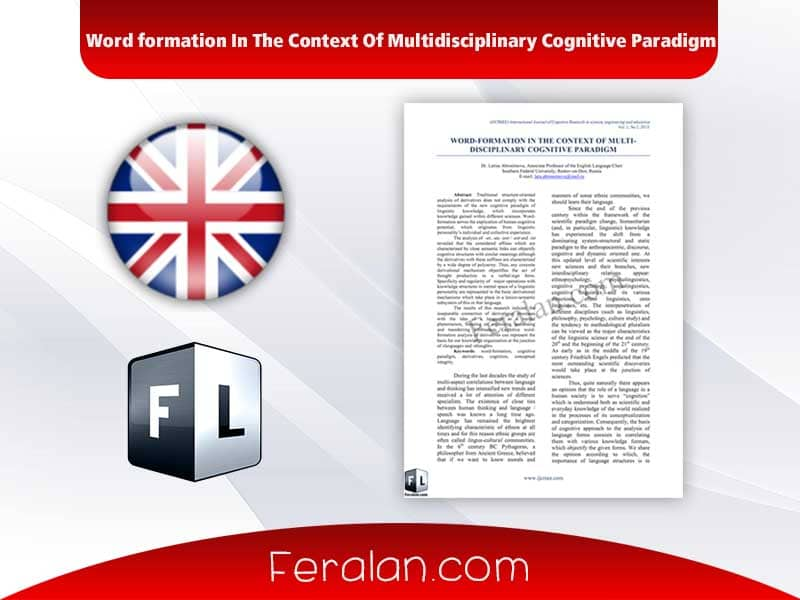 Word formation In The Context Of Multidisciplinary Cognitive Paradigm